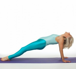 Pose of a plane yoga exercise image